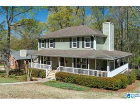 Property for sale at 1805 Chestnut Lane, Hoover, Alabama 35244