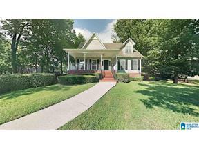 Property for sale at 5715 Acorn Lane, Mount Olive, Alabama 35117