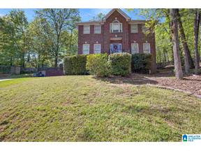 Property for sale at 1911 Seattle Slew Drive, Helena, Alabama 35080