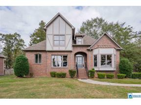 Property for sale at 100 Indian Lake Cove, Pelham, Alabama 35124