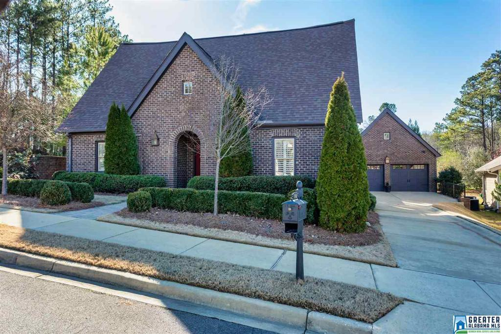 Photo of home for sale at 3867 James Hill Cir, Hoover AL