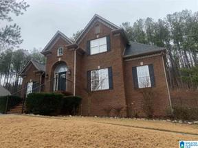 Property for sale at 441 Weatherly Club Dr, Pelham, Alabama 35124