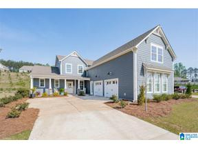 Property for sale at 112 Rock Terrace Circle, Helena, Alabama 35080