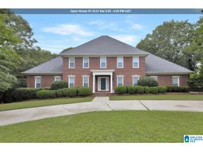 Property for sale at 475 Heatherwood Drive, Hoover, Alabama 35244