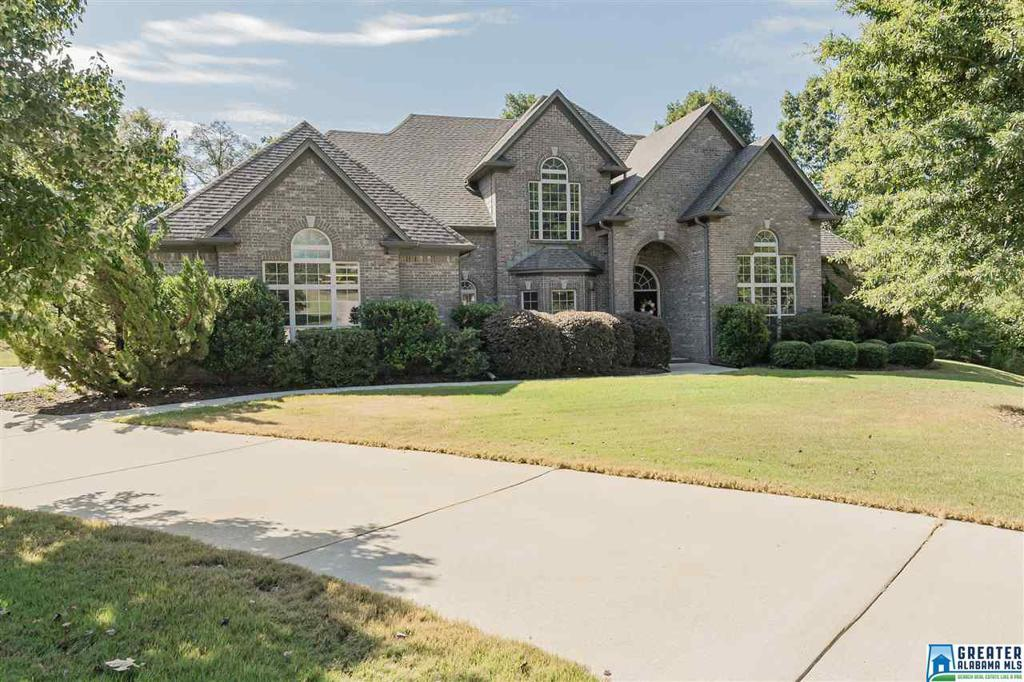 Photo of home for sale at 208 Bridgewater Terr, Helena AL