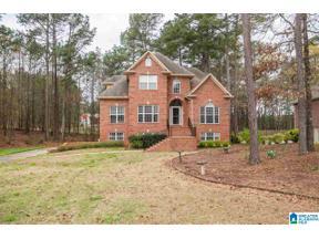 Property for sale at 107 Grande Vista Way, Chelsea, Alabama 35043
