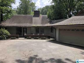Property for sale at 2521 Shades Crest Rd, Vestavia Hills,  Alabama 35216