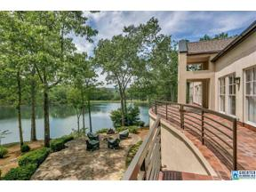 Property for sale at 3 Dogwood Forest, Birmingham,  Alabama 35242