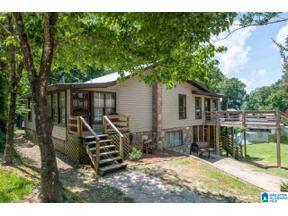 Property for sale at 120 Redstone Lane, Adger, Alabama 35006