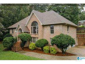 Property for sale at 635 Bennett Drive, Alabaster, Alabama 35007