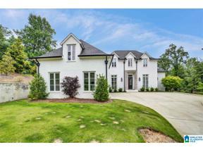 Property for sale at 1542 Oak Leaf Trail, Vestavia Hills, Alabama 35243