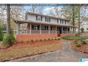 Property for sale at 3990 Christopher Drive, Vestavia Hills, Alabama 35243