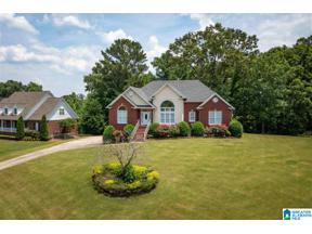 Property for sale at 7901 Water Oak Circle, Pinson, Alabama 35126
