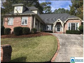 Property for sale at 1041 Southlake Cove, Hoover, Alabama 35244
