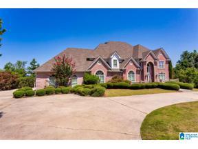 Property for sale at 7016 Founders Drive, Vestavia Hills, Alabama 35242