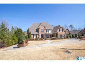 Property for sale at 1039 Drayton Way, Birmingham, Alabama 35242