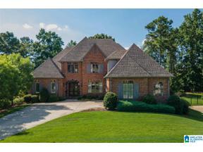 Property for sale at 2467 Glasscott Point, Hoover, Alabama 35226