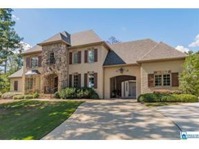Property for sale at 4380 Kings Mountain Ridge, Vestavia Hills,  Alabama 35242