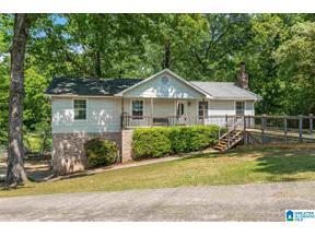 Property for sale at 2401 Jacobs Road, Vestavia Hills, Alabama 35216