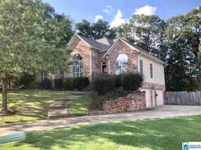Property for sale at 212 Savannah Ln, Calera,  Alabama 35040