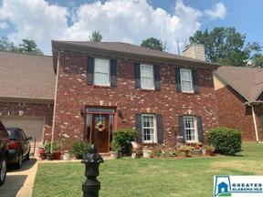 Property for sale at 134 Savannah Ln, Calera,  Alabama 35040