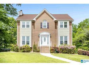 Property for sale at 1604 Diplomat Circle, Helena, Alabama 35080