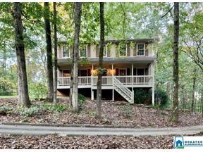 Property for sale at 2586 Royal Way, Pelham, Alabama 35124