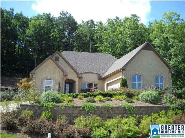 Photo of home for sale at 265 Oaklyn Hills Dr, Pelham AL