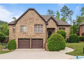 Property for sale at 117 Lauchlin Way, Pelham, Alabama 35124