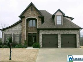 Property for sale at 7556 Arrow Wood Blvd, Mccalla,  Alabama 35111