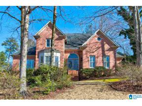 Property for sale at 1594 Fairway View Drive, Hoover, Alabama 35244