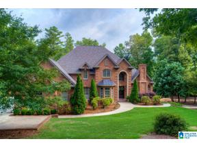 Property for sale at 1675 Saint Andrews Parkway, Oneonta, Alabama 35121