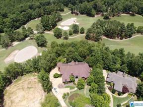 Property for sale at 7231 Breitenfield Pl, Vestavia Hills,  Alabama 35242