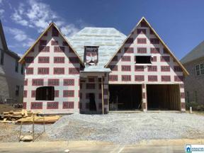 Property for sale at 858 Southbend Ln, Vestavia Hills,  Alabama 35216