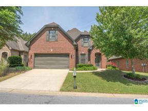 Property for sale at 5581 Park Side Circle, Hoover, Alabama 35244
