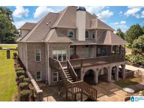 Property for sale at 258 Shades Crest Road, Hoover, Alabama 35226