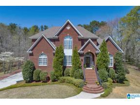 Property for sale at 2309 Cumberland Lake Drive, Pinson, Alabama 35126