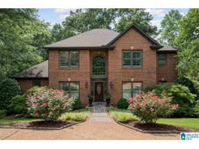 Property for sale at 601 Oakline Drive, Hoover, Alabama 35226