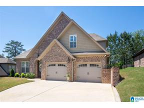Property for sale at 779 Highland Manor Court, Hoover, Alabama 35226
