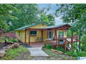 Property for sale at 788 Kennedy Drive, Oneonta, Alabama 35121