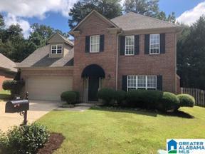 Property for sale at 3604 Charleston Lane, Vestavia Hills, Alabama 35216