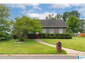 Property for sale at 2540 Oneal Circle, Hoover, Alabama 35226