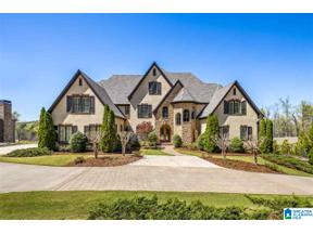 Property for sale at 1053 Royal Mile, Hoover, Alabama 35242