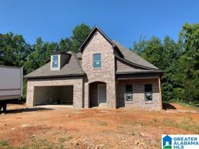 Property for sale at 420 Red Bay Cove, Alabaster, Alabama 35007