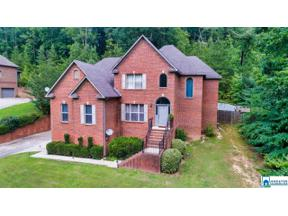 Property for sale at 6383 Walnut Dr, Pinson,  Alabama 35126