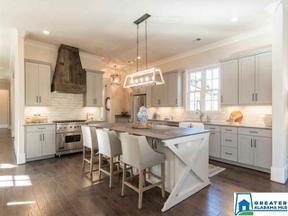 Property for sale at 857 Southbend Ln, Vestavia Hills, Alabama 35243