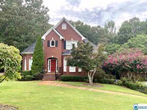 Property for sale at 6524 Oak Crest Cove, Hoover,  Alabama 35244