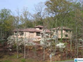 Property for sale at 57 Carnoustie, Oneonta,  Alabama 35121