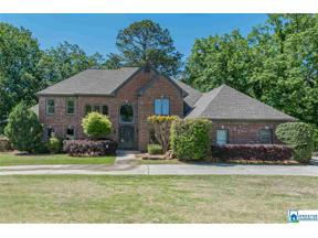 Property for sale at 1424 Panorama Dr, Vestavia Hills,  Alabama 35216