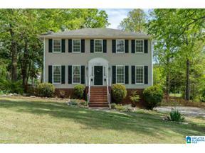 Property for sale at 928 Independence Drive, Alabaster, Alabama 35007
